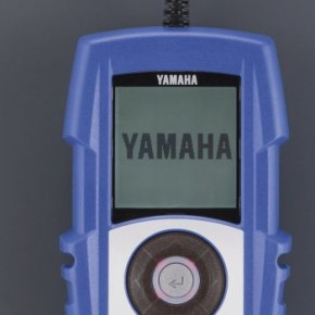 yamaha Power tuner 2014